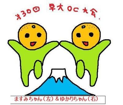 f:id:c-miya:20081231010136j:image:w150:left
