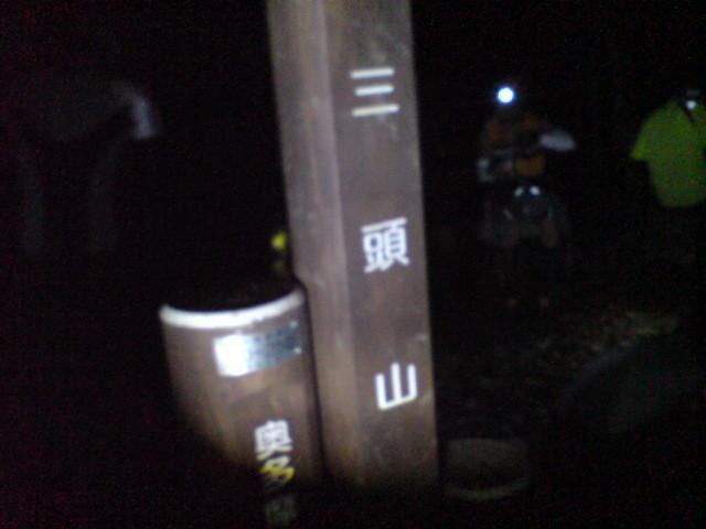 f:id:c-miya:20091012220502j:image:w200:left