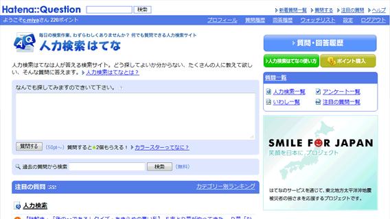 f:id:c-miya:20110329153121p:image