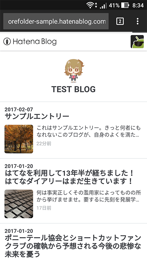 f:id:c-miya:20170207094610p:plain