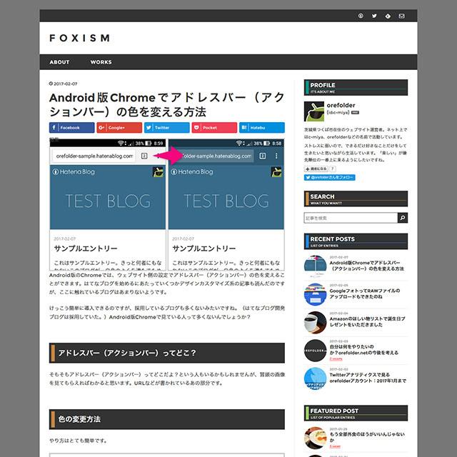 f:id:c-miya:20170207101414j:plain