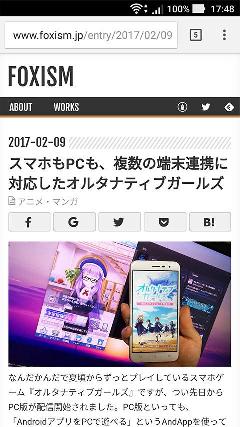 f:id:c-miya:20170212175126j:plain