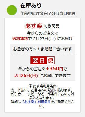f:id:c-miya:20170225214830j:plain