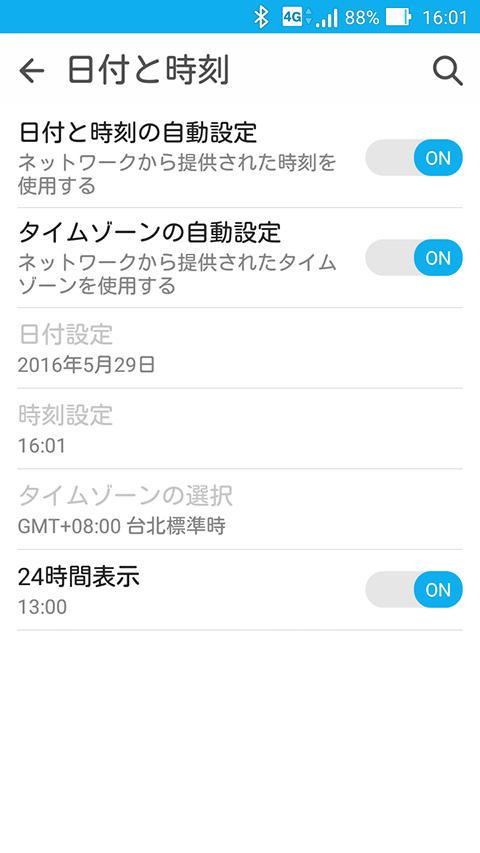 f:id:c-miya:20170305080533j:plain:w240:left