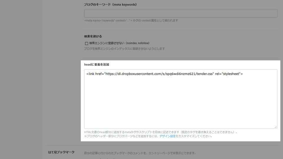 f:id:c-miya:20170321210522j:plain