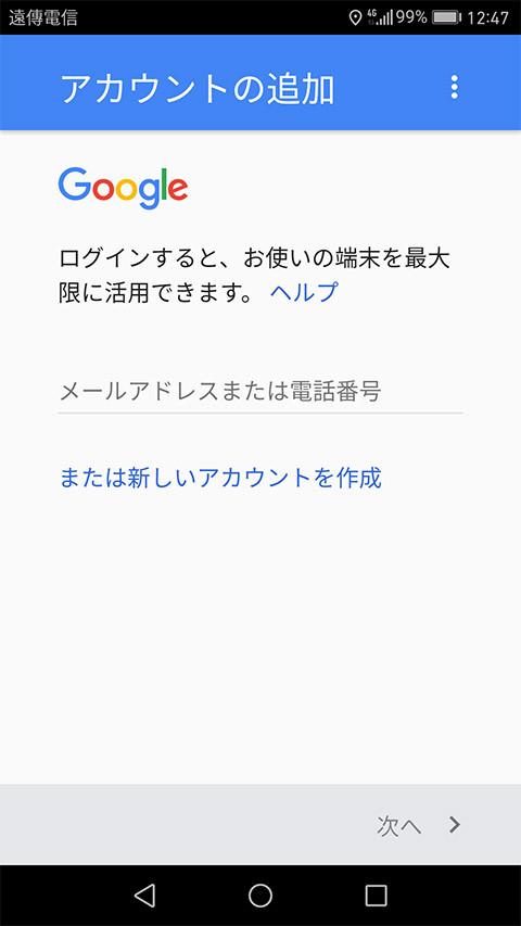f:id:c-miya:20170526192739j:plain