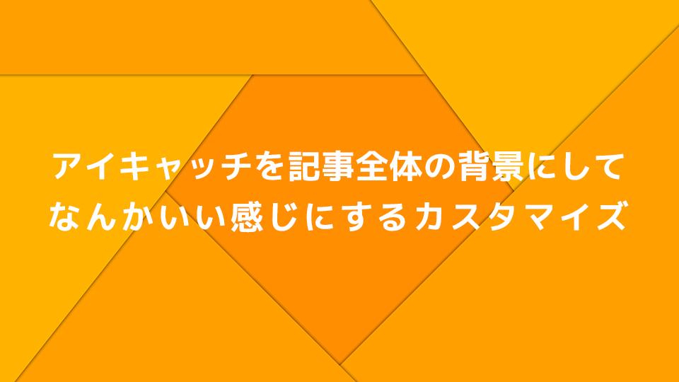 f:id:c-miya:20170609081624p:plain