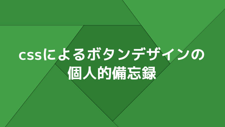 f:id:c-miya:20170708130032j:plain