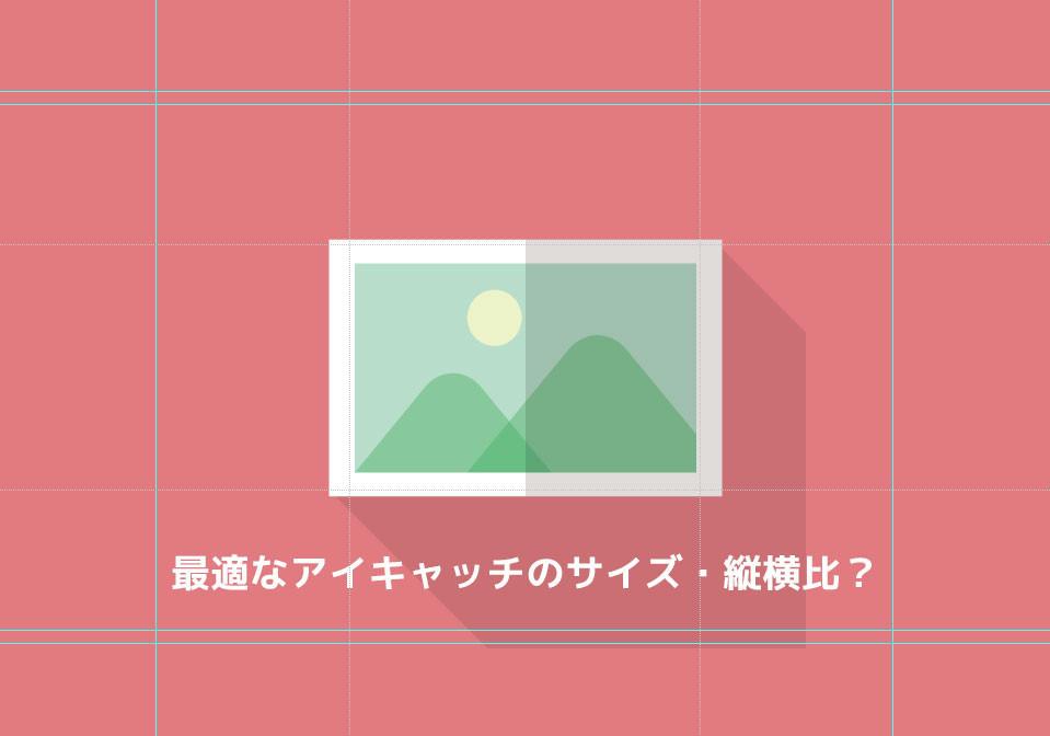 f:id:c-miya:20170802095626j:plain