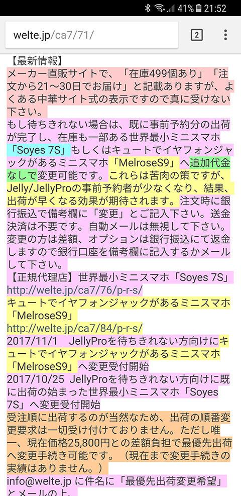 f:id:c-miya:20180205215452j:plain