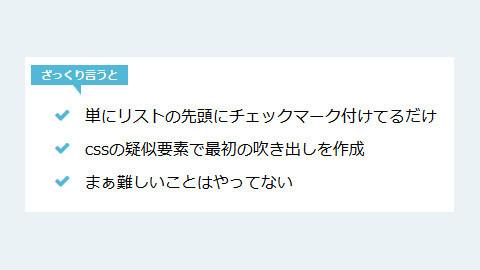 f:id:c-miya:20180806210207j:plain