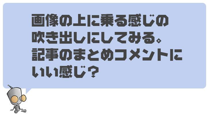 f:id:c-miya:20180821215721j:plain