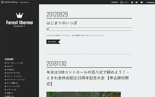 f:id:c-miya:20190116182005j:plain
