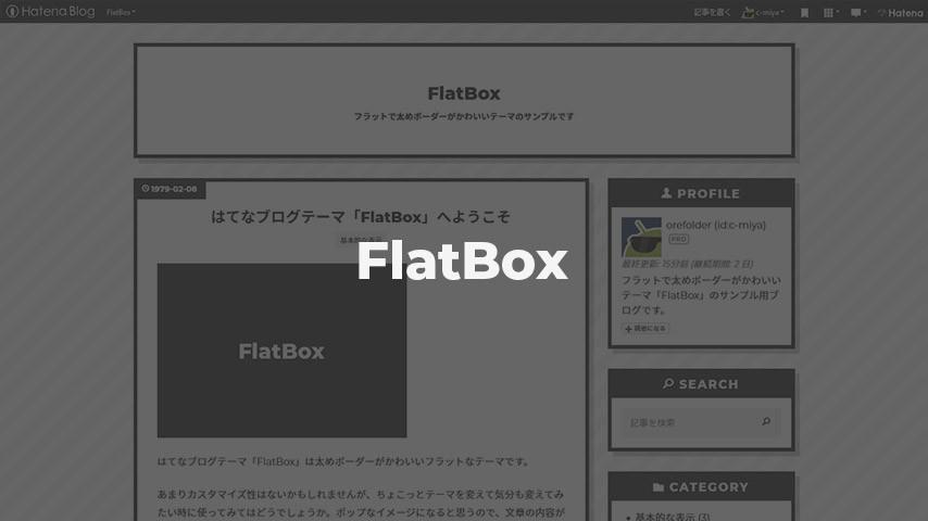 f:id:c-miya:20190208205126j:plain