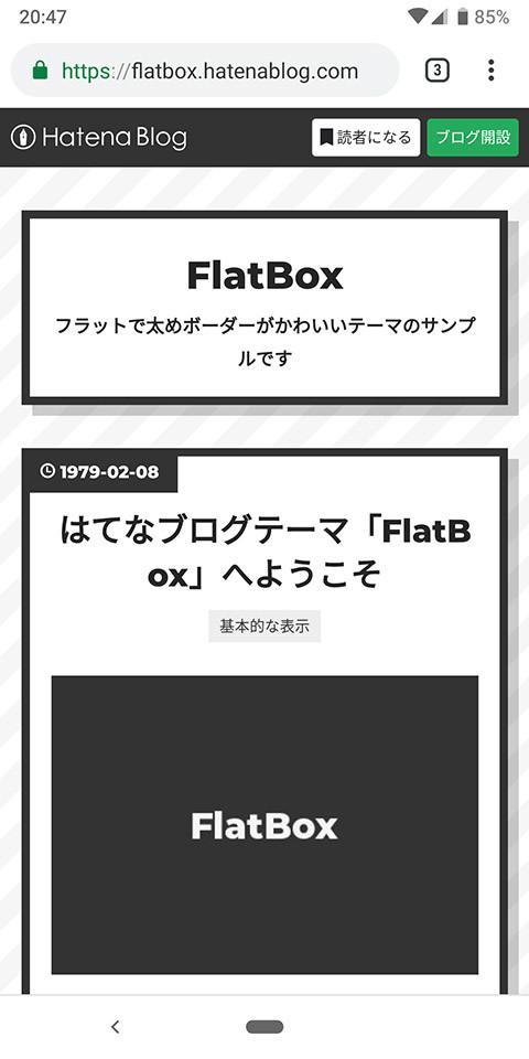 f:id:c-miya:20190208205519j:plain