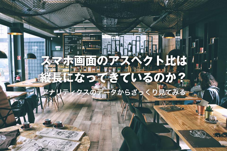 f:id:c-miya:20190911214243j:plain