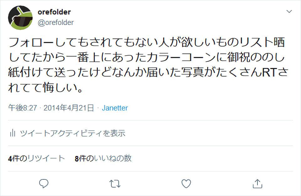 f:id:c-miya:20191212000646j:plain