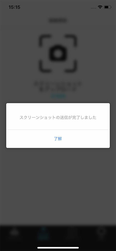 f:id:c-miya:20200111162350j:plain