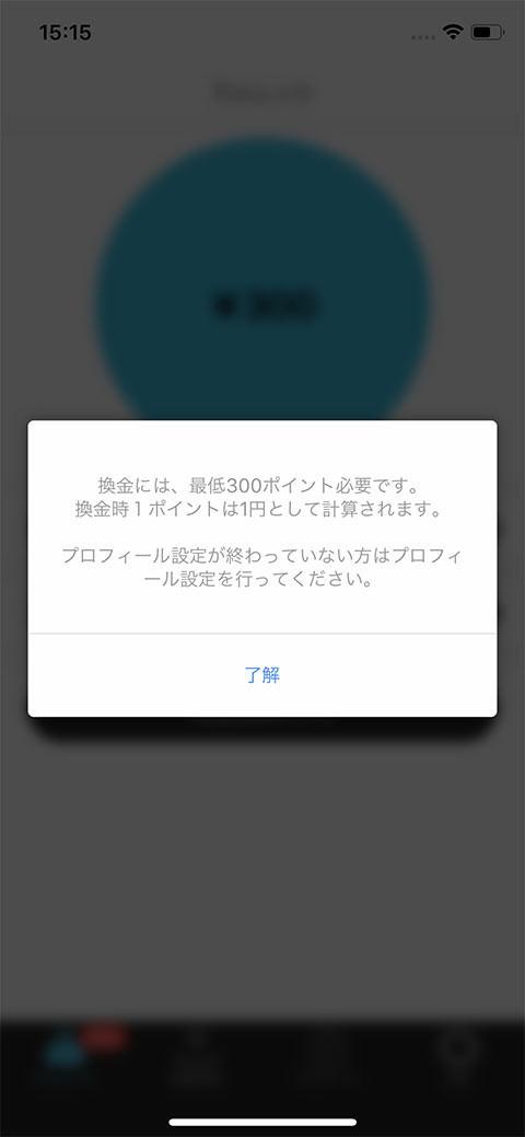 f:id:c-miya:20200111163001j:plain