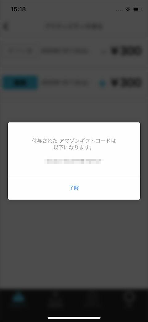 f:id:c-miya:20200111163727j:plain