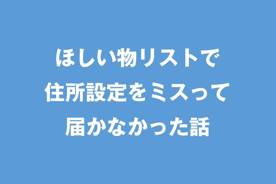 f:id:c-miya:20200208203642j:plain