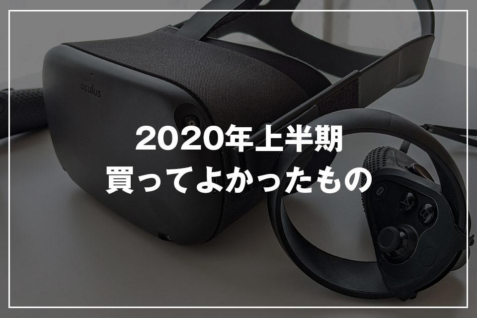 f:id:c-miya:20200809153021j:plain