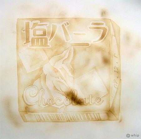 f:id:c-mizukawa:20090226163039j:image