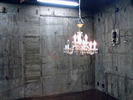 f:id:c-mizukawa:20090302004249j:image