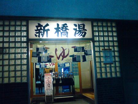 f:id:c-mizukawa:20090303180125j:image