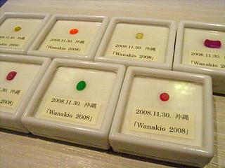 f:id:c-mizukawa:20090323203921j:image