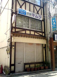 f:id:c-mizukawa:20090323203922j:image