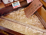 f:id:c-mizukawa:20090329142046j:image