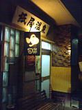 f:id:c-mizukawa:20100221015522j:image