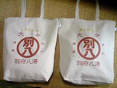 f:id:c-mizukawa:20100404181512j:image