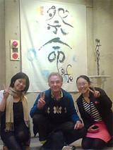 f:id:c-mizukawa:20100406161658j:image