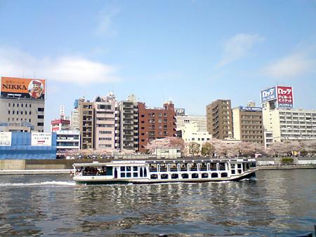 f:id:c-mizukawa:20100412180342j:image