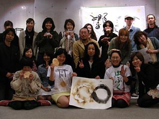 f:id:c-mizukawa:20100501204909j:image