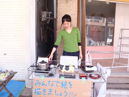 f:id:c-mizukawa:20110527060736j:image