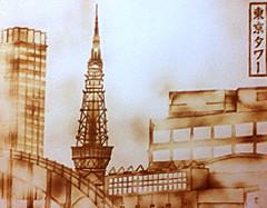 f:id:c-mizukawa:20110627013641j:image