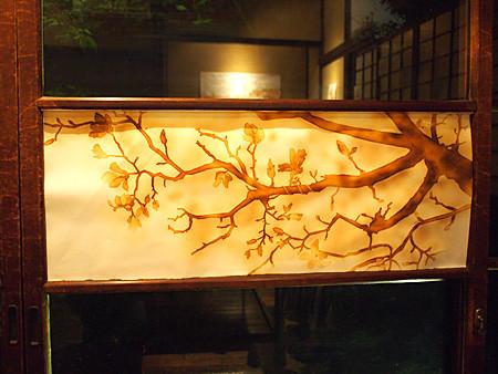 f:id:c-mizukawa:20120427145557j:image
