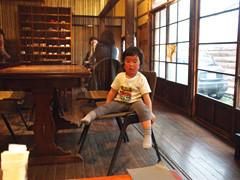 f:id:c-mizukawa:20120427222741j:image