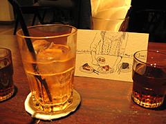 f:id:c-mizukawa:20120514010723j:image