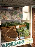 f:id:c-mizukawa:20120514011306j:image