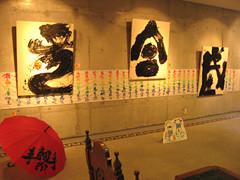 f:id:c-mizukawa:20120602020100j:image