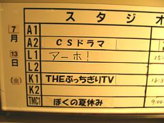 f:id:c-mizukawa:20120714013636j:image