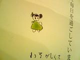f:id:c-mizukawa:20120714020740j:image