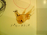 f:id:c-mizukawa:20120714020742j:image