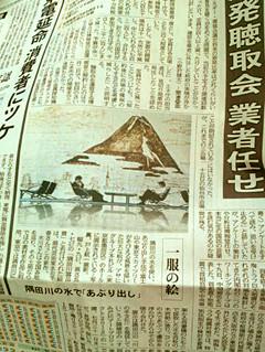 f:id:c-mizukawa:20120722173341j:image