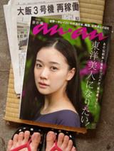 f:id:c-mizukawa:20120722195200j:image