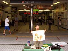 f:id:c-mizukawa:20120724200404j:image